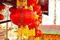 Chinese Lanterns at Cham Shan Temple.jpg