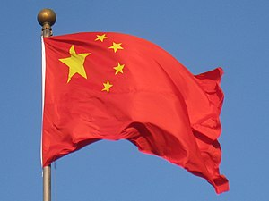 Chinese flag, Beijing, China.