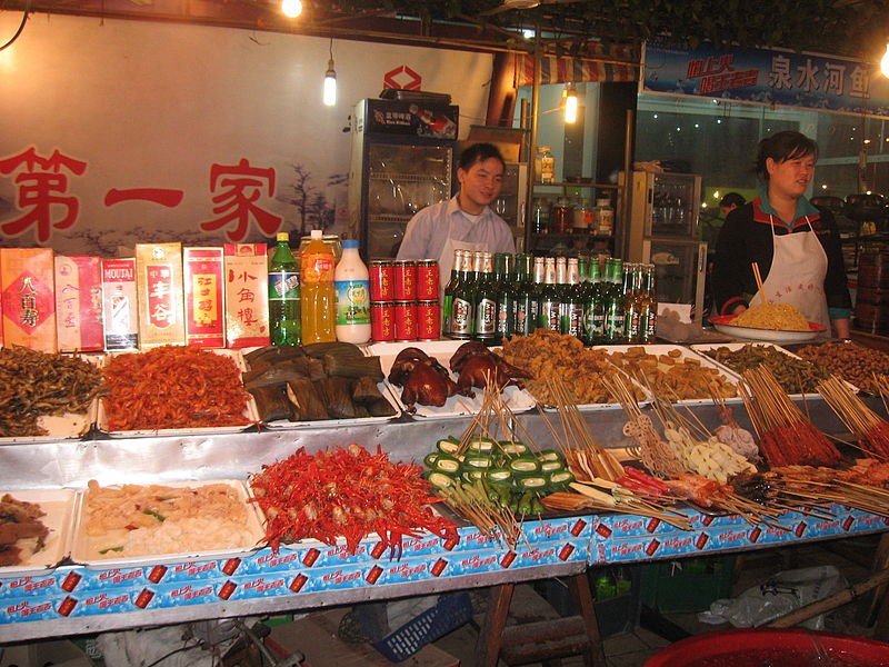 File:Chinese restaurant - China.jpg