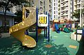 Ching Ho Estate Playground.jpg
