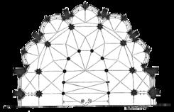 Sezione del nartece