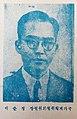 Chong Chun-taek.jpg