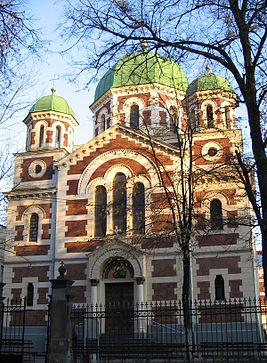 Church of Saint George in Lviv 2.jpg
