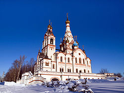 Church of the Theotokos of Kazan (Dolgoprudny) 03.jpg