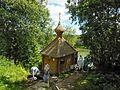 Chusovskoy r-n, Permskiy kray, Russia - panoramio (28).jpg