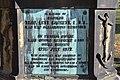 Cimetière Mont-Royal - Monument en l'honneur de Lett Hacket 03.jpg
