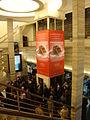Cine Gaumont (hall).JPG