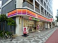 Circle K Osaka Honjo-nishi 3 chome store.jpg