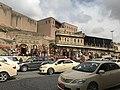 Citadel of Erbil.jpg