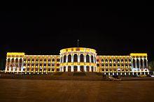 City Hall-1.jpg