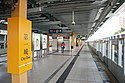 City One Station 2020 02 part1.jpg