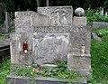 Cmentarz Łyczakowski we Lwowie - Lychakiv Cemetery in Lviv - panoramio (16).jpg