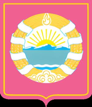 Agin-Buryat Okrug - Coat of arms of Agin-Buryat Okrug