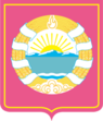 Coat of Arms of Aghin Buriatia (Aghin Buryatia).png