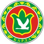 Coat of Arms of Barda (Perm oblast).png