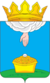 Coat of Arms of Blagodarnensky raion (Stavropol Krai).png