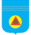 Coat of Arms of Horishni Plavni.png