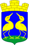 Coat of Arms of Kirsanov (Tambov oblast).png