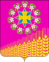 Coat of arms of Kushchyovskoye Rural Settlement