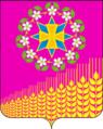 Coat of Arms of Kuschevskoe (Krasnodar krai).png