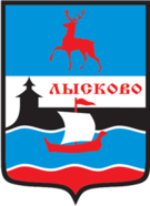 Coat of Arms of Lyskovo (Nizhny Novgorod).png