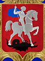 Coat of Arms of Russia element.jpg