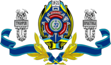 Coat of arms DNTU.png