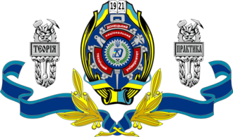 Donetsk National Technical University - Image: Coat of arms DNTU