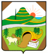Coat of arms of Jutiapa Department