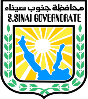 South Sinai Governorate - Image: Coat of arms of South Sinai Governorate