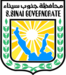 Coat of arms of South Sinai Governorate.png