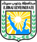 Official logo of South Sinai Governorate