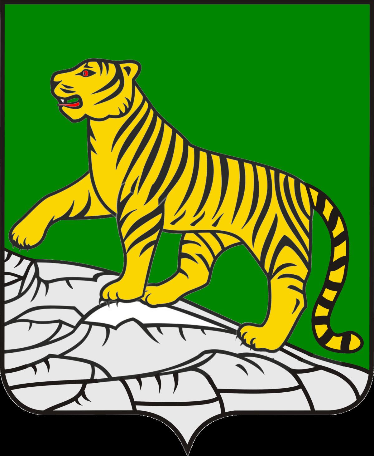 Картинки по запросу дума города владивостока