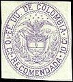 Colombia 1881 ScF7 unused.jpg
