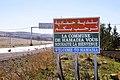 Commune de Hamadia بلدية حمادية - panoramio.jpg