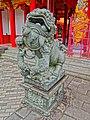 Confucian Shrine right stone lion statue - panoramio.jpg