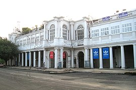 Connaught Place, New Delhi - IMG 1958.JPG
