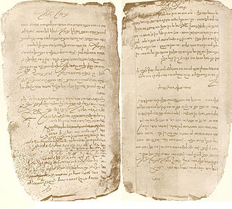 Council of Four Lands - Page from the minute-book of the Council (obverse and reverse), once in the possession of Simon Dubnow.
