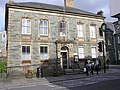 Council Offices, Keswick - geograph.org.uk - 1530246.jpg