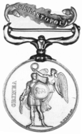 Crimea War Medal rev.png