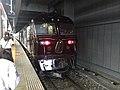 "Cruise train ""Seven Stars in Kyushu"" at Hakata Station 2.jpg"