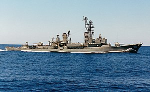 HMAS Perth at sea in 1980