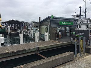 King Street Wharf - Entrance to King Street Wharf 3 during its time as a Sydney Ferries network stop, viewed in March 2015.