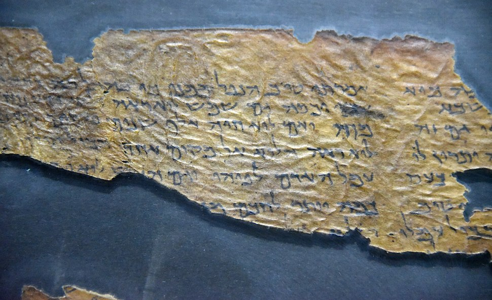 Dead Sea Scroll 109, Qohelet or Ecclesiastes, from Qumran Cave 4. The Jordan Museum, Amman