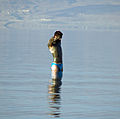 Dead Sea mud man by David Shankbone.jpg