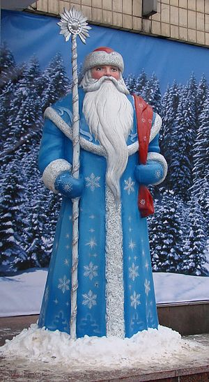 Ded Moroz - Ded Moroz
