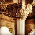 Deewan e khaas column detail.jpg