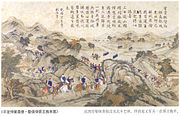 Defeating the Chong-Miao and other rebels.jpg