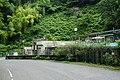 Deguchi river Neutralizing Plant-02.jpg