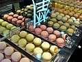 Delicious and colorful chinese treats on sale - panoramio.jpg